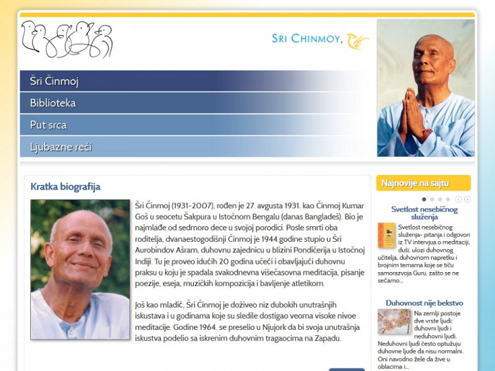Sri Chinmoy SR
